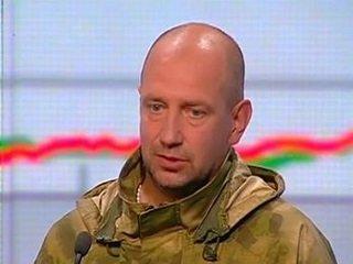 Телеканал украина новости 18