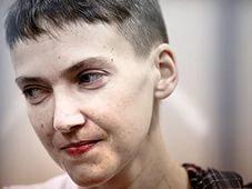Надежда Савченко сбежала из СИЗО
