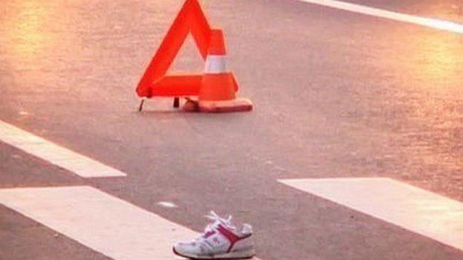 ДТП вПодмосковье: Легковушка насмерть сбила пенсионера наЯрославском шоссе
