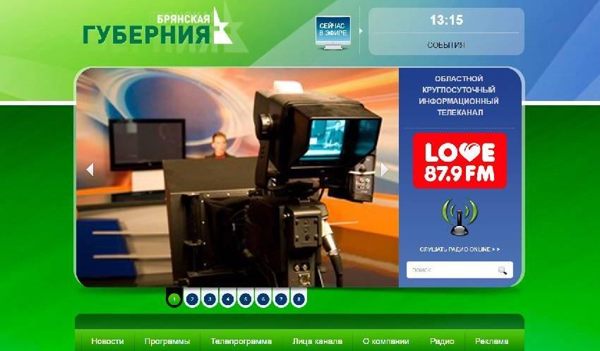 Политические мотивы стали предпосылкой увольнения служащих канала «Брянская губерния»
