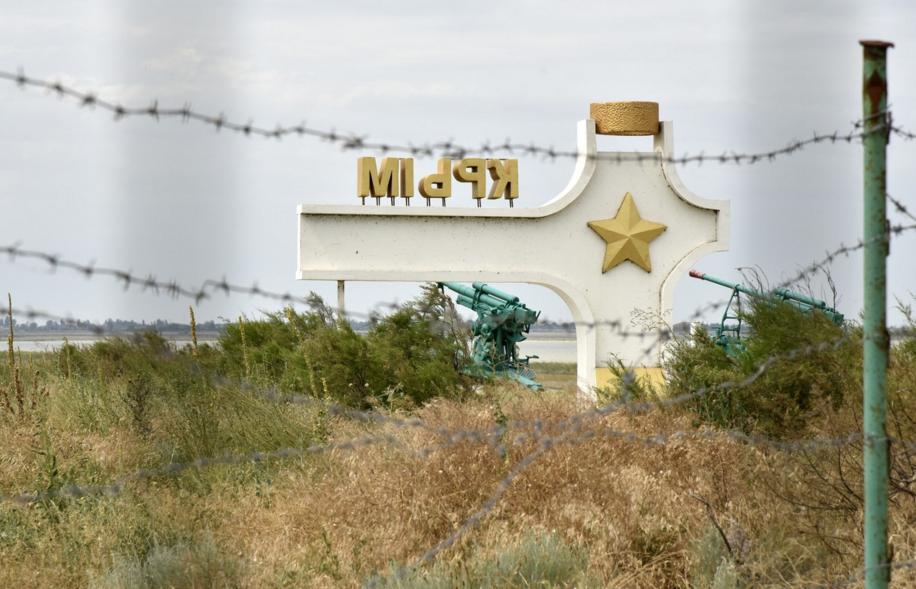 ВКазахстане внесли правки вучебник с«российским Крымом»