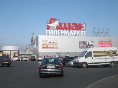 Крым может остаться без «Метро» и«Ашана»