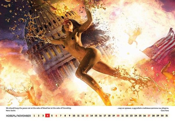 Шоумен ЛакиЛи выпустил эротический календарь пацифистской направленности