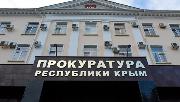 Юрий Чайка предложил зампрокурора столицы Камшилова напост обвинителя Крыма