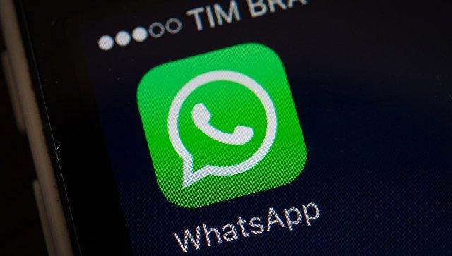 WhatsApp закончит работать наустаревших гаджетах