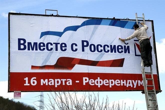 «Янесчитаю аннексию Крыма Россией незаконной»— Марин ЛеПен