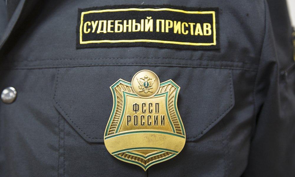 Ялтинский пристав предстанет перед судом завзятку в200 000 руб.