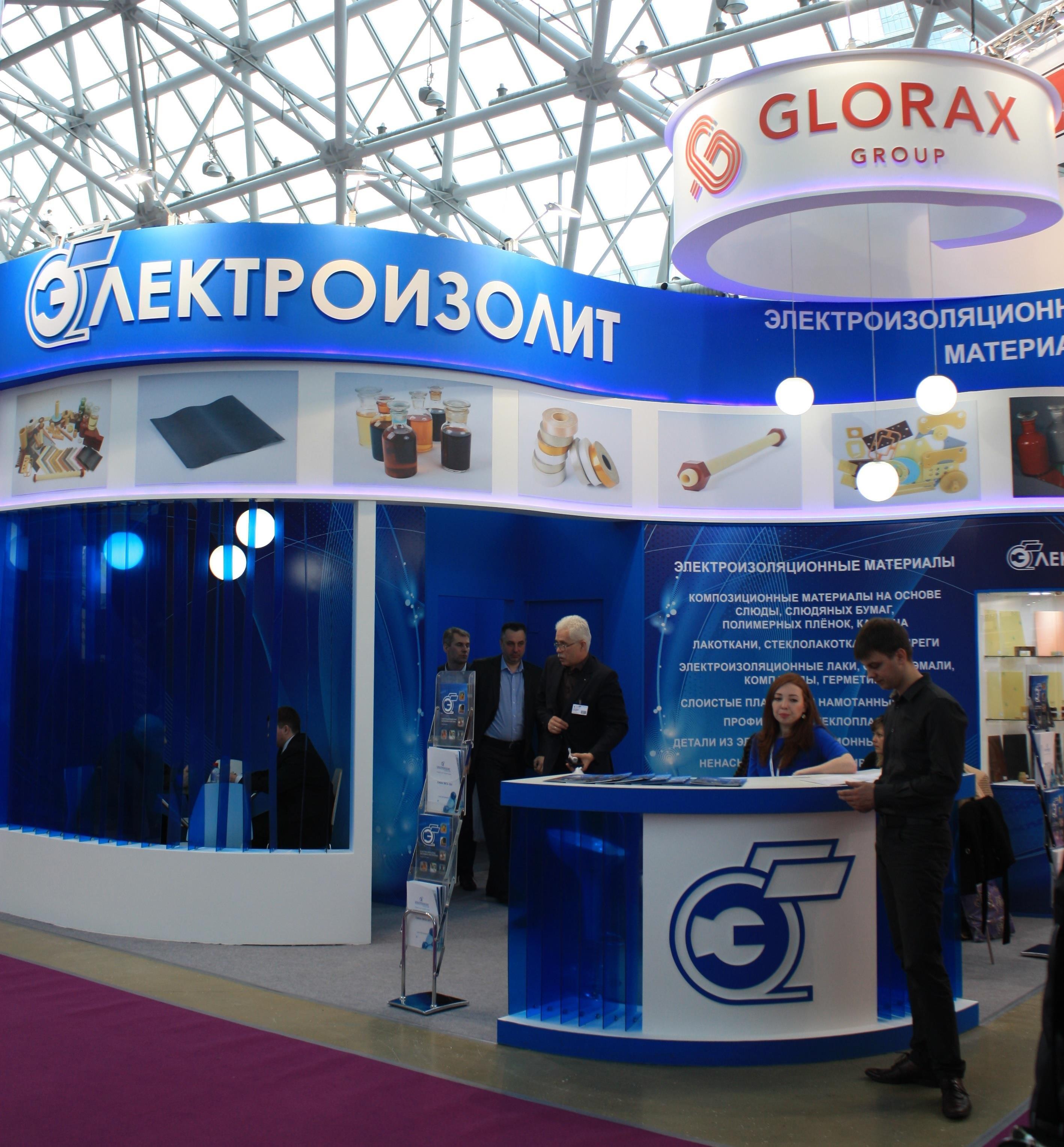 ВGlorax Group заинтересованы, чтобы завод «Электроизолит» развивал отрасль малотоннажной химии