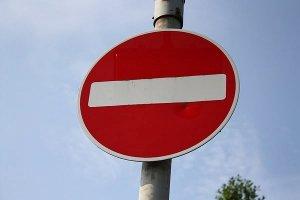 В Ялте запретили въезд машин на набережную Гурзуфа до октября