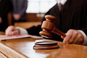 Севастопольского насильника приговорили к 13 годам тюрьмы