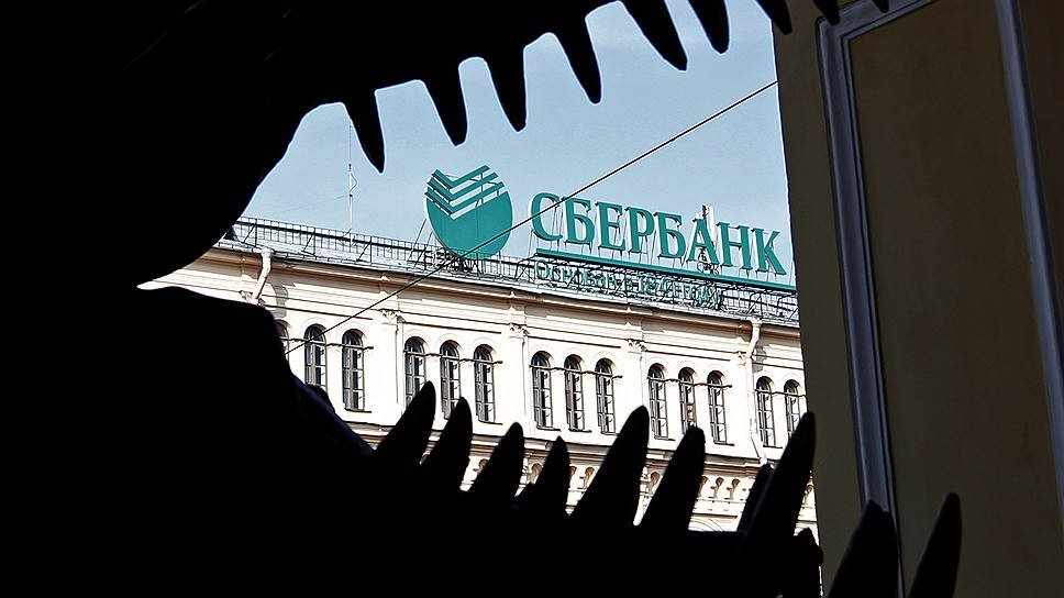 Сберегательный банк предложил Транснефти решить миром спор о67млрдруб.