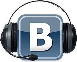 «ВКонтакте» вводит новые платные правила прослушивания музыки