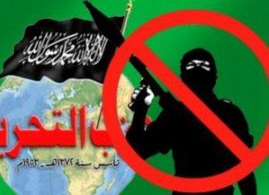 В Крыму разгромлена запрещенная в РФ террористическая группа