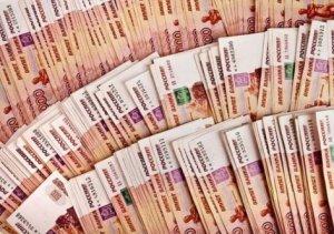 Почта России разыскивает выигравшего в лотерею 500 тысяч рублей