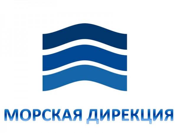 Керченская паромная переправа будет работать после запуска моста вКрыму