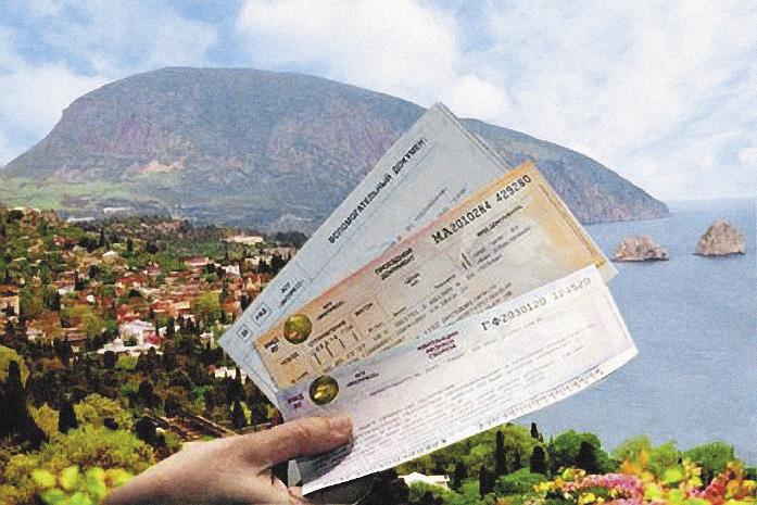 Транспортировки по«единому» билету вКрым возобновятся весной