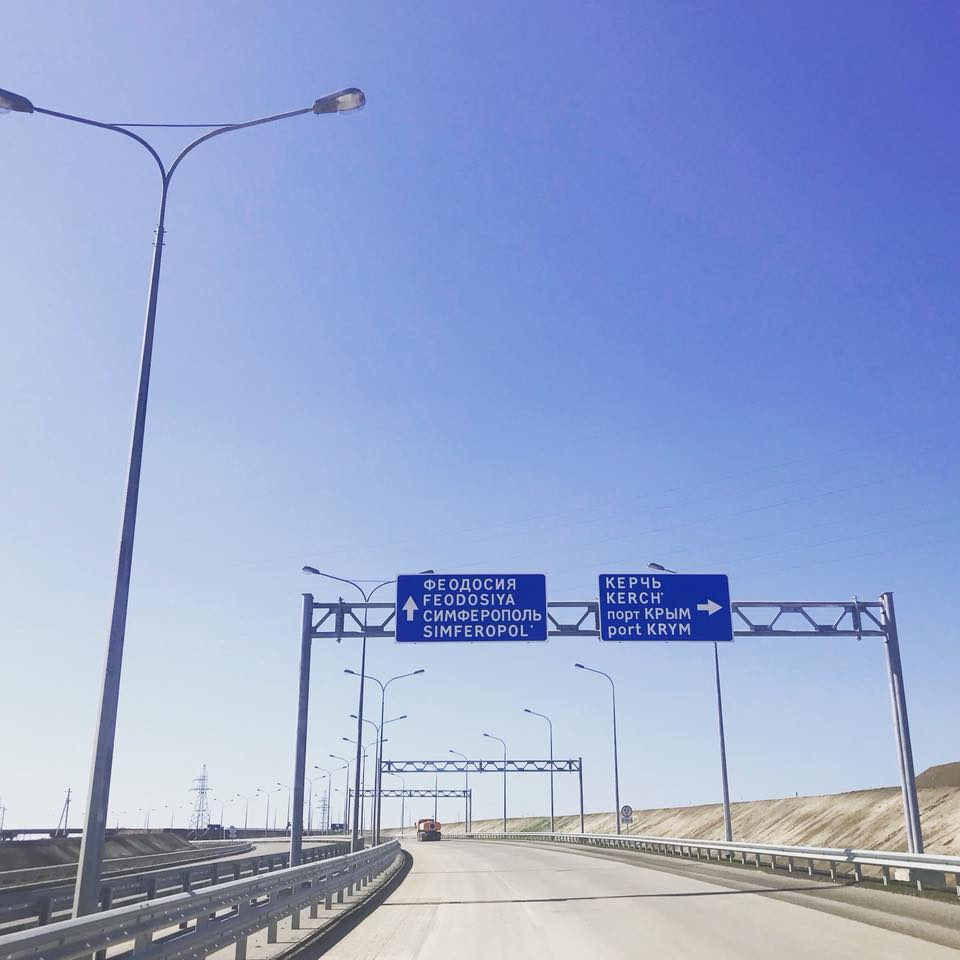Наавтоподходах кКрымскому мосту установили информационные указатели