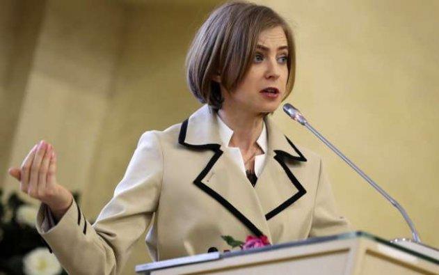 Поклонская против выведения креветок в Крыму